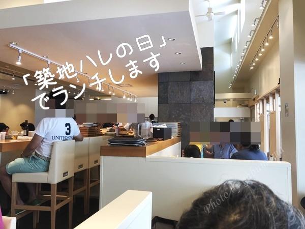 軽井沢アウトレット ハレの日
