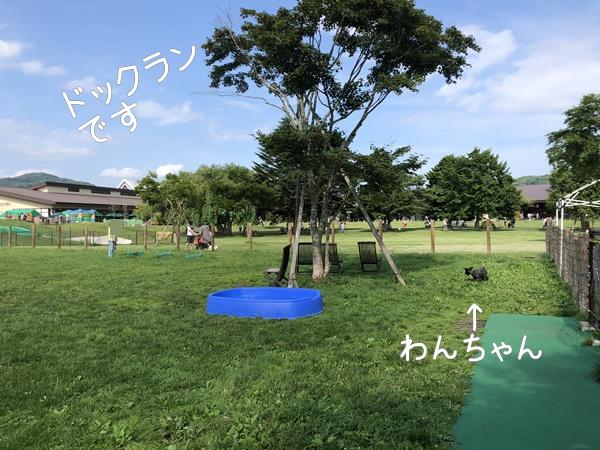 軽井沢アウトレット